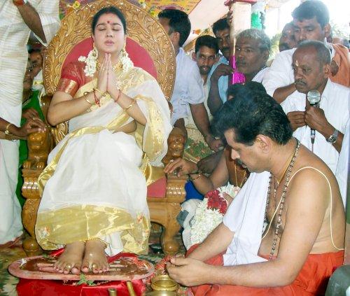 Naree Pooja