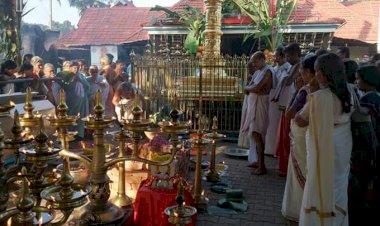 Panthrandu Noyampu